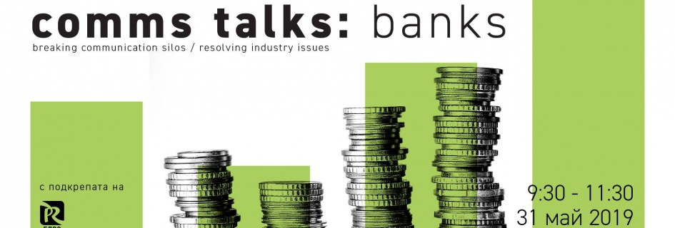 Comms Talks: Banks — Communicating With Consumers is Key to Building Trust and Maintaining Financial Institutions' Reputation